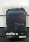 平廣 配件 FiiO HS7 藍色 收納盒 盒 拉鍊 收納包 攜行包 可以 收納 藍芽器 X5II M7 隨身聽 耳擴