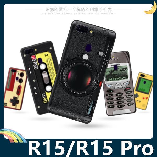 OPPO R15/R15 Pro 復古偽裝保護套 軟殼 懷舊彩繪 計算機 鍵盤 錄音帶 矽膠套 手機套 手機殼 歐珀