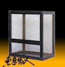 Oceana 宣龍【組合式爬蟲箱(DIY) 45*30*51cm】AL-425 兩棲 爬蟲箱 寵物缸 魚事職人