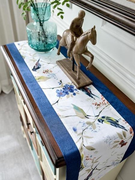 美式茶幾桌旗中式禪意餐桌長條桌布棉麻中國風鞋櫃電視櫃蓋布 美好生活