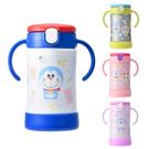 日本 Richell 利其爾 哆啦A夢 Doraemon TLI不鏽鋼吸管保溫杯|喝水杯 300ml(4色可選)