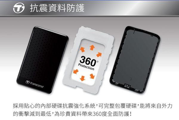 【加贈硬碟收納袋+免運費】創見 1TB 25A3K 1TB 外接硬碟-黑X1P【 懸吊系統+One Touch 自動備份功能】
