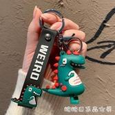 鑰匙扣 可愛小恐龍玩偶公仔鑰匙掛件網紅鑰匙扣男女韓國創意個性書包掛飾 糖糖日繫森女屋