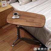 床邊桌懶人筆記本電腦桌床上用升降沙發邊桌子可行動 igo 優家小鋪