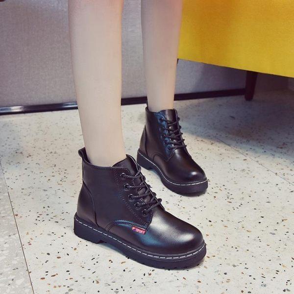 短靴 馬丁靴女英倫風學生韓版粗跟短筒靴圓頭繫帶高筒鞋機車平底短靴女【快速出貨】