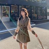 第二件4折 韓國風西裝領襯衫袖拼接氣質收腰系帶長袖洋裝