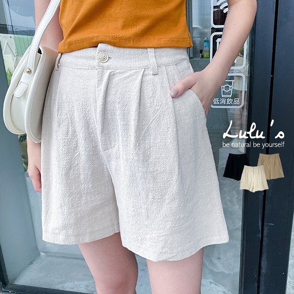 LULUS【A04200185】E壓紋後鬆緊短褲3色