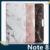 三星 Galaxy Note 8 大理石紋保護套 皮紋側翻皮套 類磁磚 支架 插卡 磁扣 手機套 手機殼