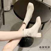 馬丁靴女英倫風秋冬百搭彈力瘦瘦靴中粗跟短靴子【毒家貨源】