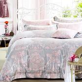 Artis 台灣製 天絲床包枕套三件組(雙人特大) - 狄安娜