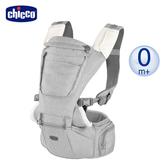 【新品上市】chicco-HIP SEAT輕量全方位坐墊/揹帶機能抱嬰袋-金屬鈦灰