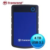 Transcend 創見 StoreJet 25H3B 4TB 海軍藍 USB3.1 2.5吋 外接硬碟 TS4TSJ25H3B