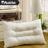 定型護頸枕枕頭枕芯一個單人成人枕心