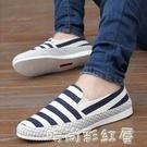 老北京布鞋男士一腳蹬懶人男鞋子豆豆休閒夏季潮鞋韓版潮流帆布鞋 依凡卡時尚