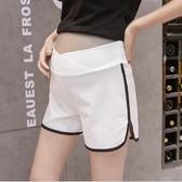 漂亮小媽咪 孕婦運動短褲 【P6001】孕婦裝 孕婦短褲 運動風