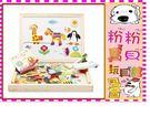 *粉粉寶貝玩具*木製教具~ 兒童DIY益智玩具 森林樂園拼拼樂~一面白板+一面黑板