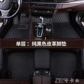 全包圍汽車腳墊專用吉利款新博越x3遠景x6博瑞gl帝豪gs領克01 卡卡西