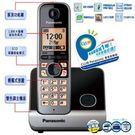【67系列】Panasonic KX-TG6711 數位式無線電話~銀色/黑色二色任選