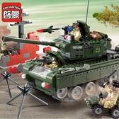 兼容樂高積木拼裝玩具兒童益智軍事坦克裝甲車【時尚大衣櫥】