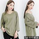 【天母嚴選】雙V領七分袖素面寬版棉質上衣(共三色)