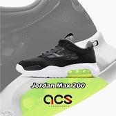 【六折特賣】Nike 休閒鞋 Jordan Max 200 黑 白 男鞋 運動鞋 喬丹【ACS】 CD6105-007