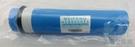 台灣美峰400G RO膜,日造水量400加崙採用日本技術製造(不含膜殼),1770元