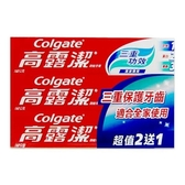 高露潔 三重功效牙膏超值組160g*3