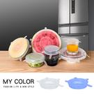 保鮮膜 保鮮蓋 矽膠蓋 密封 拉伸膜 微波 加熱 冰箱 開瓶器 耐熱矽膠保鮮膜(6件組) 【Z178】MY COLOR