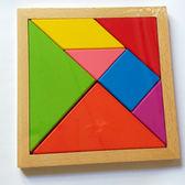 [618好康又一發]七巧板智力拼圖玩具套裝一年級教學女孩男孩