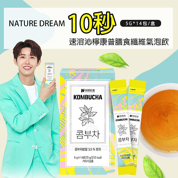 韓國NATURE DREAM 10秒速溶沁檸康普膳食纖維氣泡飲/盒