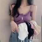 洋氣ins木耳邊針織小背心女2021年新款夏季小眾修身短款吊帶上衣 小宅妮