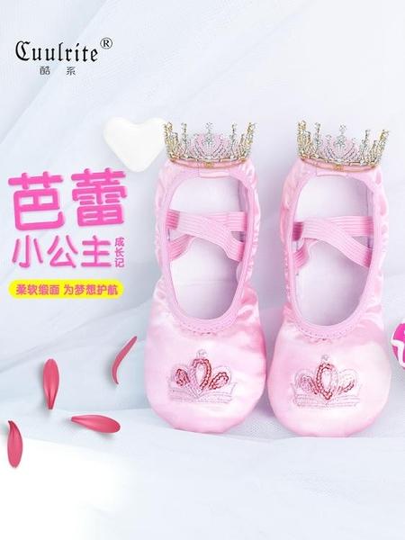 舞蹈鞋兒童女軟底練功鞋女童貓爪跳舞鞋小女孩幼兒中國舞芭蕾舞鞋 童趣屋  新品