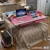 懶人桌 簡約現代筆記本電腦桌台式家用 跨床電腦桌 床上用行動寫字懶人桌 igo