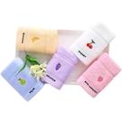 兒童毛巾洗臉棉童巾5條裝可愛卡通寶寶柔軟吸水小毛巾【免運】