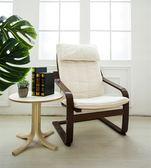 波昂休閒椅懶人沙發布藝沙發椅單人沙發簡約扶手椅 萬客居