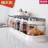 玻璃調料盒家用廚房調料罐帶蓋罐子小組合裝創意調味罐套裝 盯目家