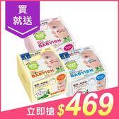 KOSE 高絲 BABYISH嬰兒肌植淬舒緩保濕/彈力/亮白 面膜(32枚) 3款可選【小三美日】