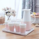 冷水壺陶瓷大號簡約家用耐熱防爆創意涼水壺水杯水具套裝客廳茶具【艾琦家居】