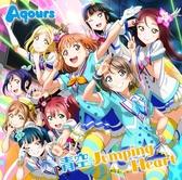 TV LoveLive!Sunshine!! OP「青空Jumping Heart」/Aqours
