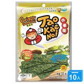泰國小老板厚片山葵味海苔32g*10【愛買】