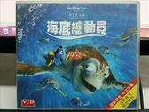 影音專賣店-V17-020-正版VCD*動畫【海底總動員/迪士尼】-國語發音