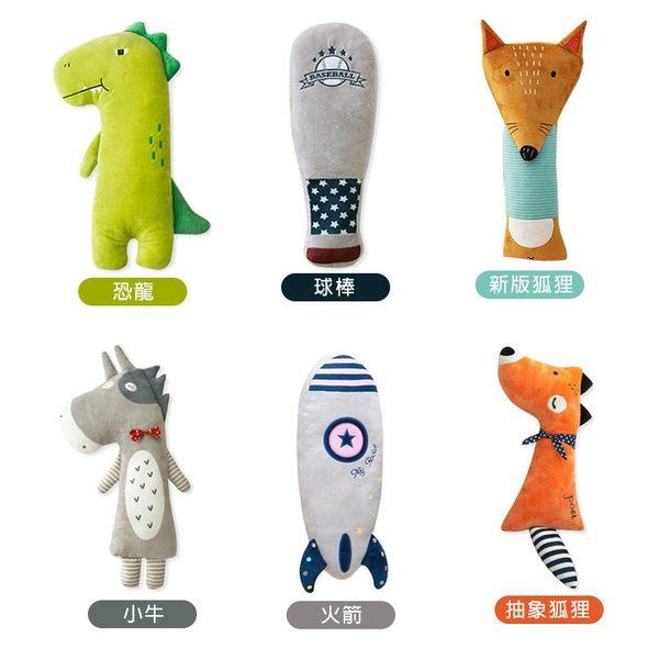 韓國可愛動物汽車安全帶護肩卡通抱枕 BBJ79