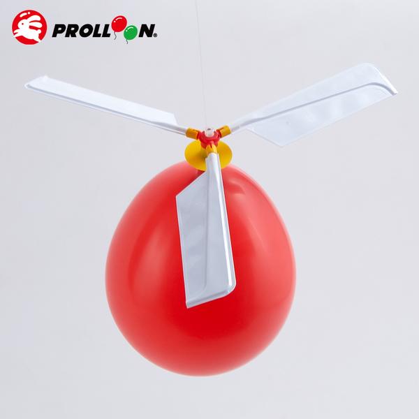【大倫氣球】氣球直昇機 Balloon Helicopter  氣球玩具 安心玩具 台灣製造 天然乳膠