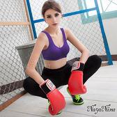 運動內衣褲背心 超彈力無縫U型美背 無鋼圈內衣 S-XXL (紫色) 《SV7074》快樂生活網