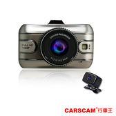 CARSCAM行車王 WD2頂級SONY感光元件雙鏡頭行車記錄器─加贈16G記憶卡