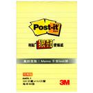 3M 思高牌 利貼狠黏可再貼便條紙 660S-1 90張 101x152mm 黃 橫格