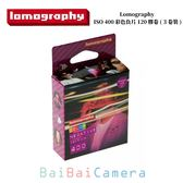 BAIBAICAMERA Lomography Color 120 彩色負片 iso400 膠卷 軟片 f4120c3