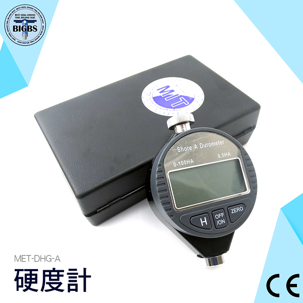 利器五金 數位式硬度計 測量器 數位式 蕭式硬度 硬度測量