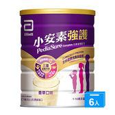 亞培小安素強護均衡營養配方850Gx6【愛買】