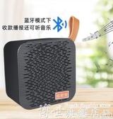 藍芽音箱 收錢語音播報器支付寶提示大音量小喇叭無線網藍芽音響 博世